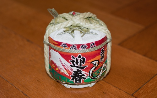 Year of the snake-themed barrel-shaped sake bottle